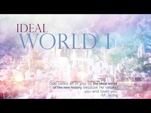 IDEAL WORLD I (IETT 2017)