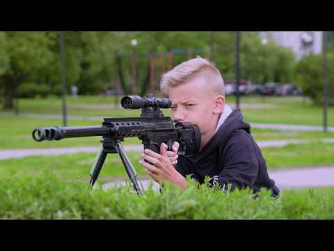 Детский оружейный магазин №1