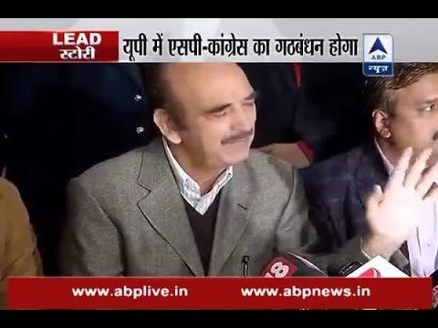Ghulam Nabi Azad confirms poll tie-up of Samajwadi Party & Congress
