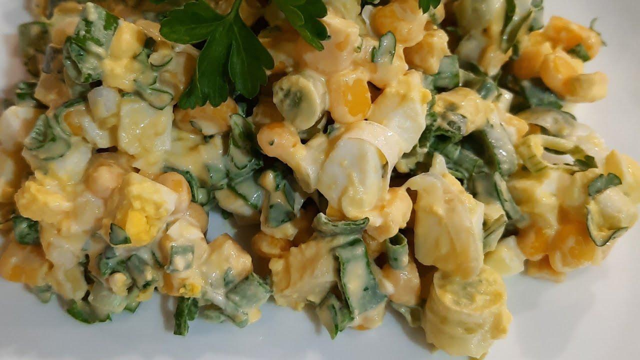 Весенний салатик  Очень простой и очень вкусный