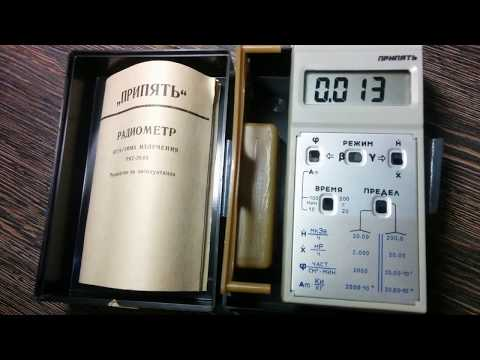 Радиометр бета-гамма излучения