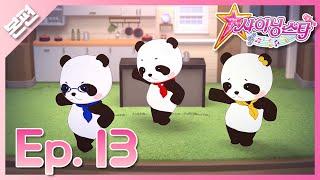 [샤이닝스타 본편]13화 - 후루룩 챱챱☆판다들의 습격! -  Episode 13 – Slurp, Slurp, the Attack of the Pandas