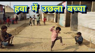 हौसलों की उड़ान : खेल Physical activity for children