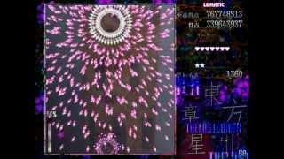 Video Touhou 東方邪星章 ~ The Last Comer (Danmakufu) - Lunatic 1cc download MP3, 3GP, MP4, WEBM, AVI, FLV Oktober 2018