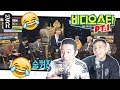 GUYS REACT TO 'iKON On Video Star [비디오스타]' (pt.1)