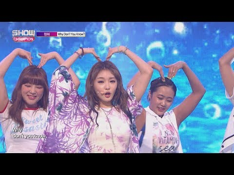 Show Champion EP.236 CHUNG HA - Why Don't You Know [청하 - 와이 돈트 유 노우 ]