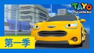 跑的快的话很危险 l 第1季 第22集 l 小公交车太友