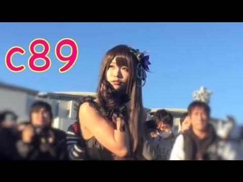 【C89】コミックマーケット89 1日目 コスプレイヤーさん part 14【Comiket 89, cosplay part 14】 ▶1:50