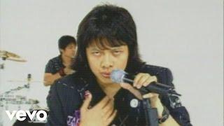 Gigi  Tanpamu Sepi (Video Clip)
