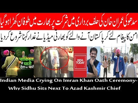 Indian Media Crying On Imran Khan Oath Ceremony  Why Sidhu Sits Next To Azad Kashmir Chief