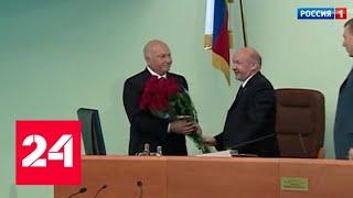 Кончина Юрия Лужкова: мэр Собянин выразил соболезнования - Россия 24
