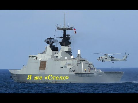 Российские радары засекли французский 'фрегат-невидимку'