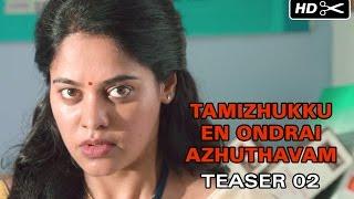 Tamizhukku En Ondrai Azhuthavum - Dialogue Teaser