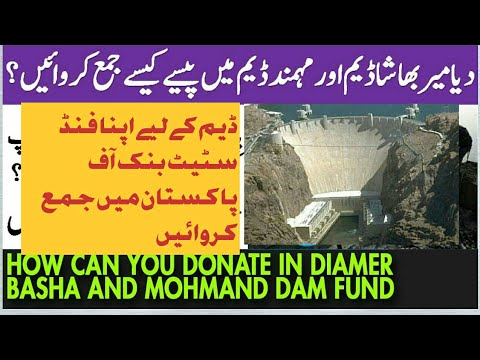 How Can You Submit Your Donations in Supreme Court Of Pakistan Diamer Basha  And Mohmand Dam
