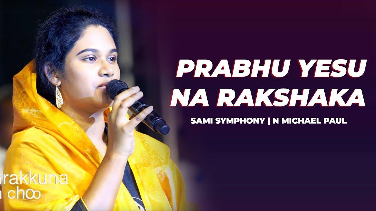 Telugu Christian Song | Prabhu Yesu Na Rakshaka | Sami Symphony | N Michael Paul