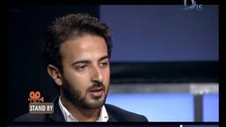 ستاند باى| محمد مهران: يكشف الأسباب التى دافعته لقيام دور