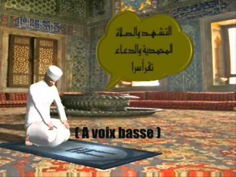 Apprendre La Prière ; (Salat El Dohr , El asr et El Icha )