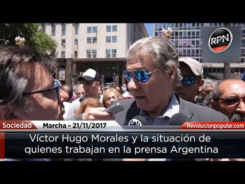 La palabra de Víctor Hugo en la marcha por la libertad de expresión