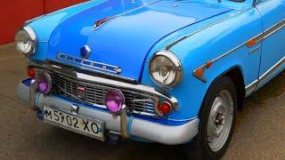 Москвич 402.  Классический автомобиль СССР.