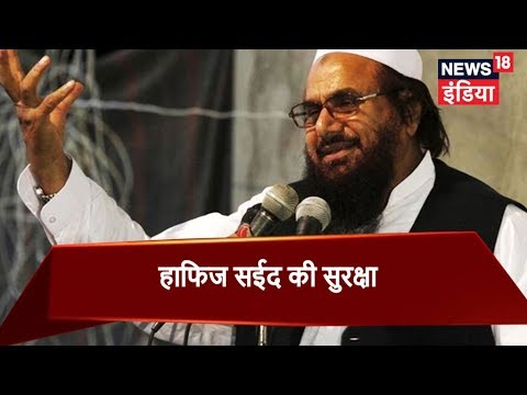 Pak's terror link exposed as Imran's minister assures 'safe hose' to 26/11 mastermind Hafiz Saeed