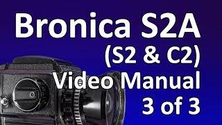 Брониця s2a по відео інструкція 3 з 3: Система об'єктива