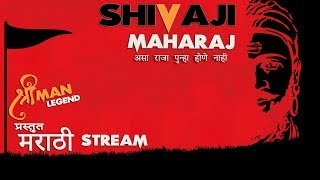 PUBG MAHARASHTRA l स्पेशल  MARATHI Stream  l  powered by ASUS