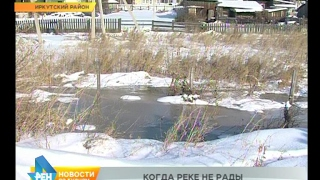 Заложниками зловонной реки стали жители Иркутского района(, 2017-02-07T04:50:53.000Z)