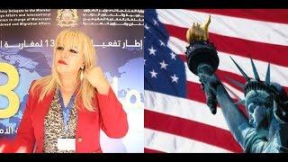 """سعاد أمجاهدي : مغاربة أمريكا هوما """"لاكريم دو ماروك"""""""