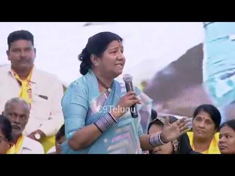 AP Women Commission Chairperson Nannapaneni Rajakumari || TDP Pragathi Padhamlo Mahila Meeting ||