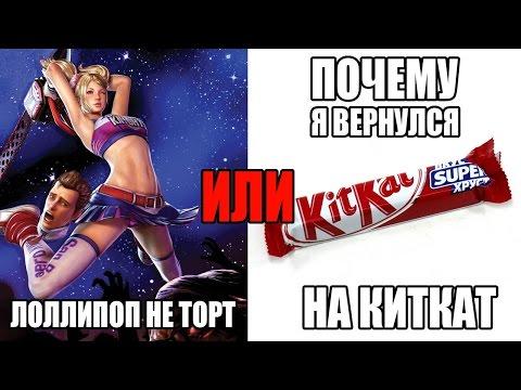 Android Lollipop не торт или почему я вернулся на KitKat?