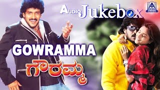 "Listen the songs of ""gowramma"" kannada movie , featuring upendra, ramya...music composed by s a rajkumar... starring - ramya music rajkumar ly..."