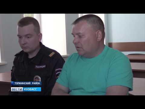 В Кузбассе экипаж Росгвардии спас девочку от самоубийства