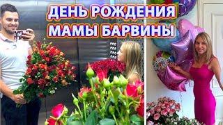 видео Что подарить женщине на день рождение