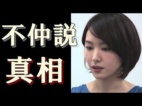 新垣結衣と戸田恵梨香、なぜ不仲?劇場版コードブルーでのある場面に涙が止まらない