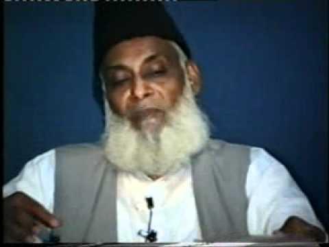 25- Tafseer Surah Al-Asar By Dr Israr Ahmed