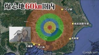 北朝鮮の核ミサイル攻撃の被害をシミュレーションしてみた【ザ・ファクト】 thumbnail