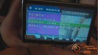 gps навигатор + видеорегистратор + магнитола + антирадар