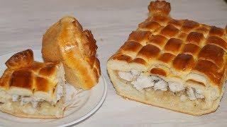 Попробуйте Пирог и вы поймете как это вкусно.Рыбник с Судаком из Дрожжевого Теста