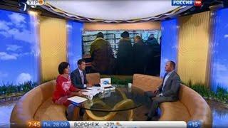 МВД создает единую базу данных медсправок для водителей (Антон Цветков, Утро России, Россия 1)