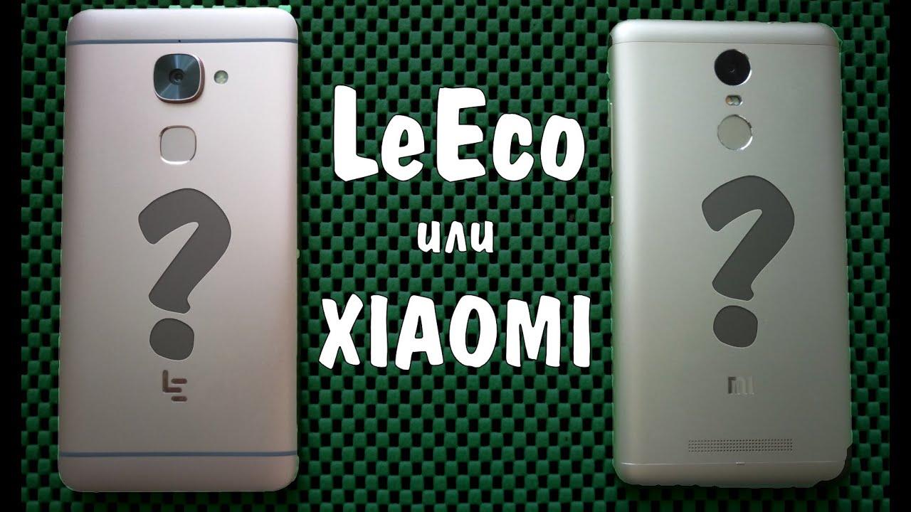 LeEco Le 2 Pro: полный обзор | отзыв владельца | где купить .