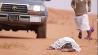 سبل النجاة في الصحراء