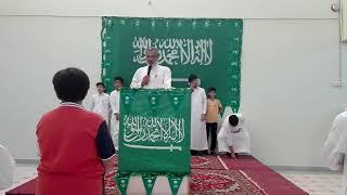 يوم المعلم بمدارس الرواد بريدة وكلمة أ / مصطفى عبد السميع بهذه المناسبة