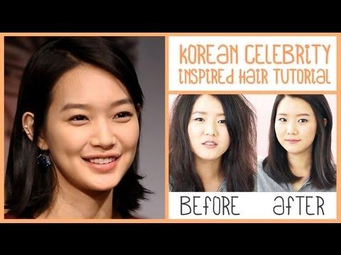 korean celebrity inspired hair tutorial for midlength