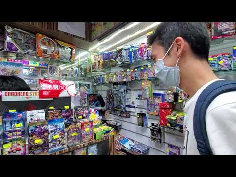 [Card Store Series 2] Sino Center In Mong Kok Hong Kong And Special Way To Open Pokemon Cards?!