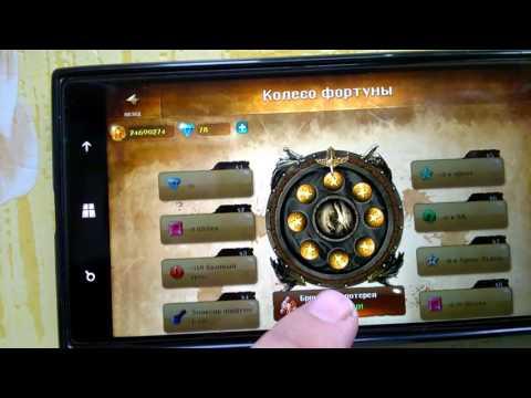 Dungeon Hunter 4 как набивать кристаллы на халяву