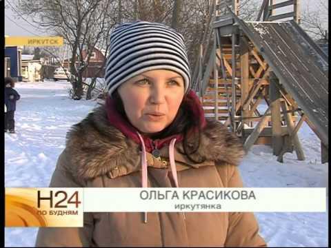 Новости нашего района: зимние улицы Иркутска.