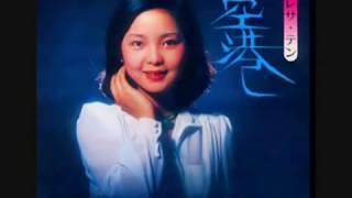 邓丽君经典日语歌曲集