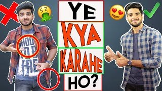 BACCHE ki tarah DRESS krna chodho! How to layer your clothes properly for  men