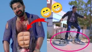 Funny action scene | Part 2 |Bhojpuri action scene Roast | Badtameez londa