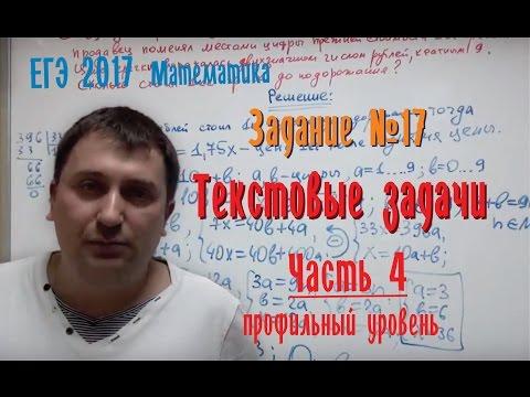 3 задачи из ГИА за 7 минут (модуль Алгебра) - bezbotvyиз YouTube · Длительность: 6 мин59 с